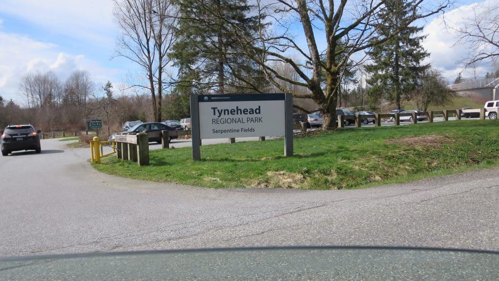 Tynehead Regional Park, Surrey, BC - Main Entrance