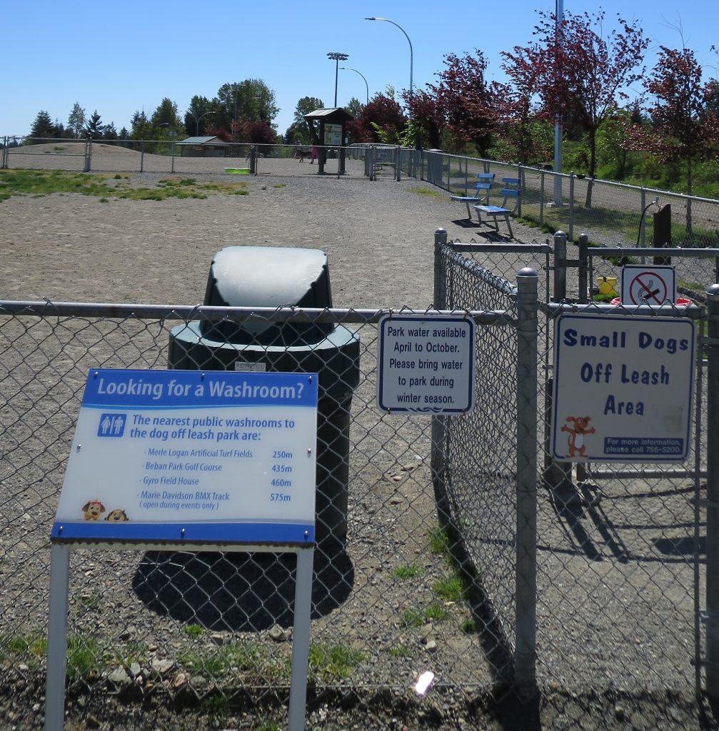 Beban Park_Nanaimo_BC (3) - Small Dog Enclosure