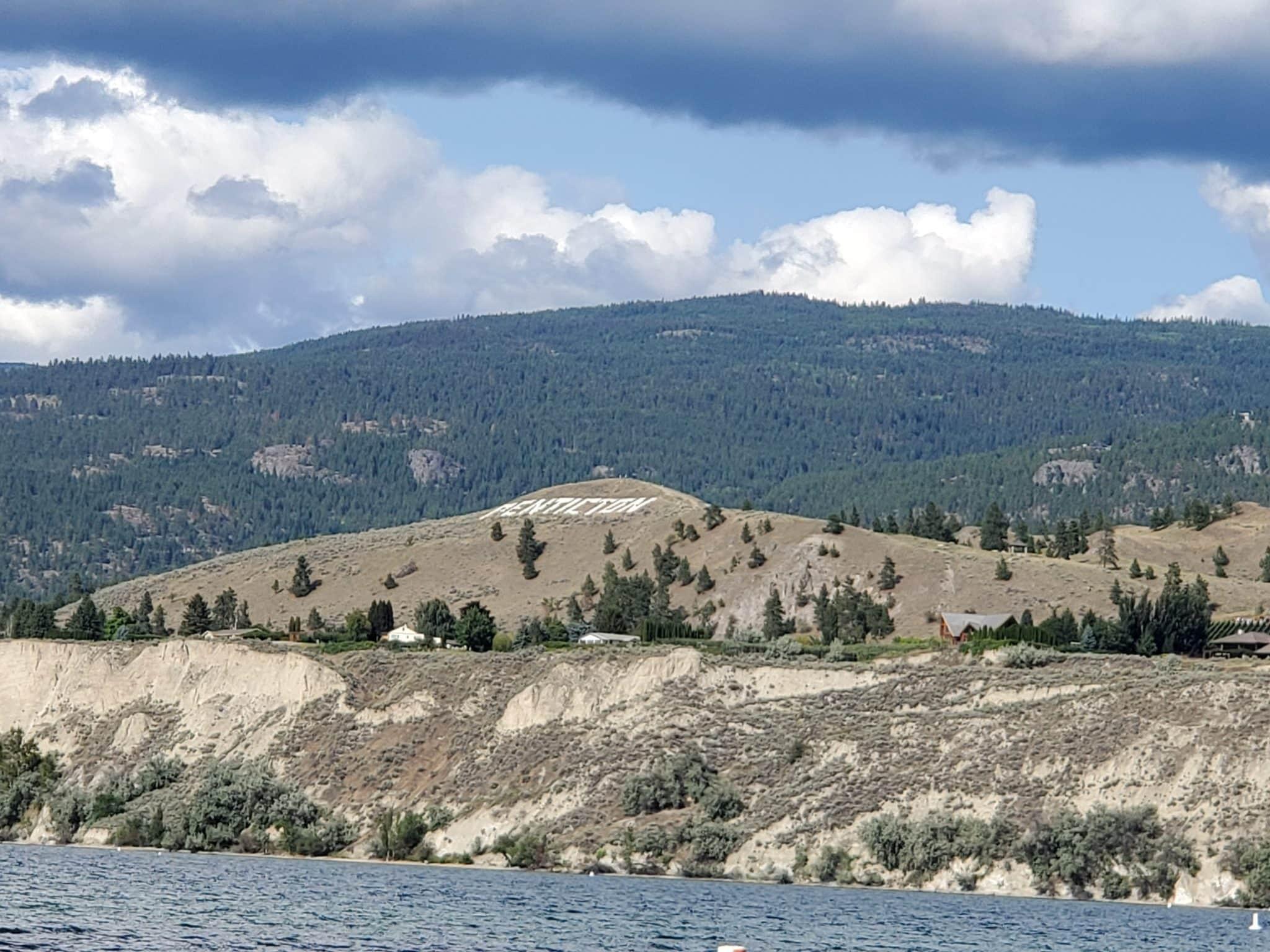 Okanagan Lake Off-Leash Dog Park – Penticton – BC (6)
